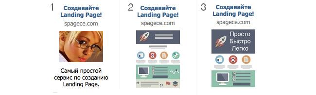 Реклама вконтакте| Реклама в контакте - Как дешево рекламироваться?